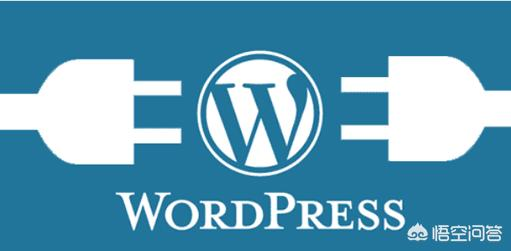 wordpress建站流程有哪些?
